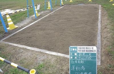 中洲小学校砂場改修