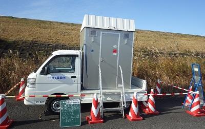 トイレカーの設置