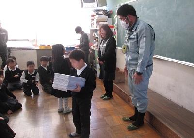 中洲小学校訪問