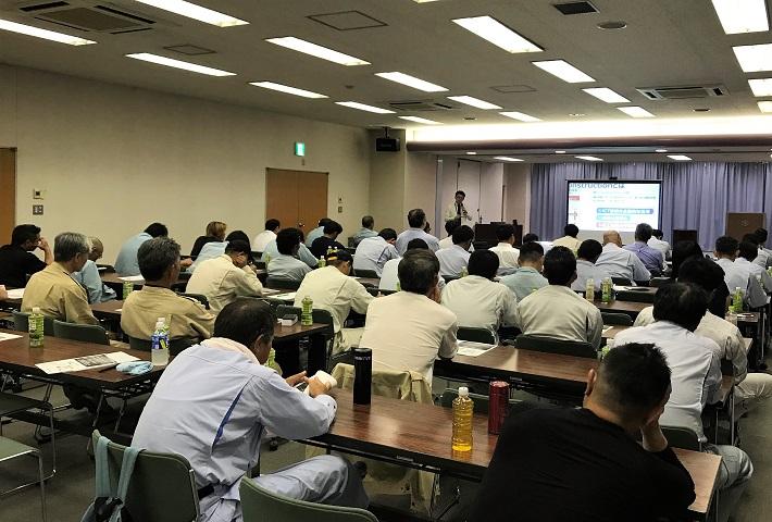 CPDS7ユニット認定講習会