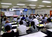 安全衛生大会(6月)
