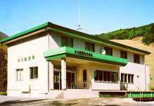 信楽事務所